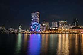 cidade Kobe